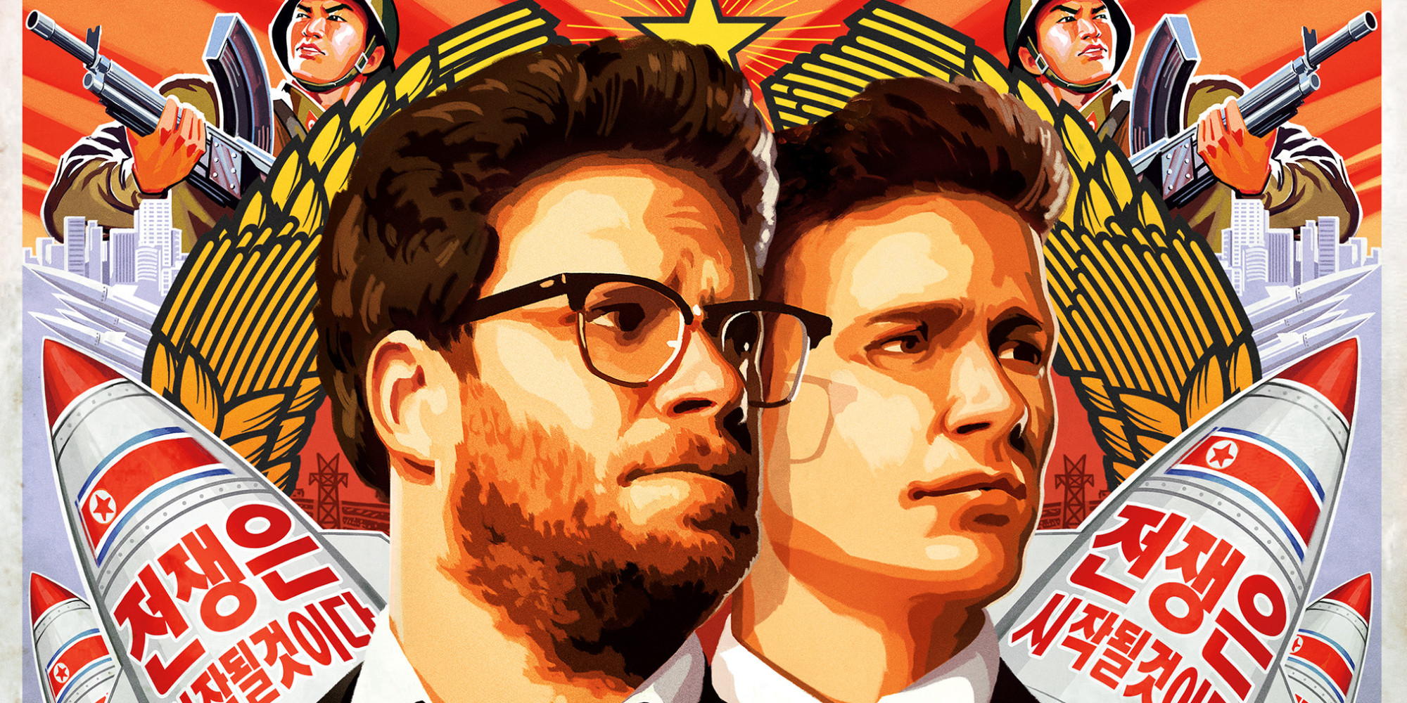 "Emails Reveal US State Department Influenced Sony's ""The Interview"" so as to Encourage Assassination and Regime Change in North Korea"